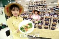 [TF포토] 이마트, 3분만에 베트남 쌀국수가 딱! '피코크 포 하노이' 출시