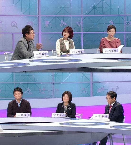29일 방송되는 케이블 채널 tvN 곽승준의 쿨까당은 그때 그 사건! 특종 기자 특집2 편으로 꾸며진다. /tvN 제공