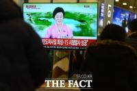 [TF사진관] 대륙간 탄도미사일 '화성-15' 발사 성공 보도하는 조선중앙TV
