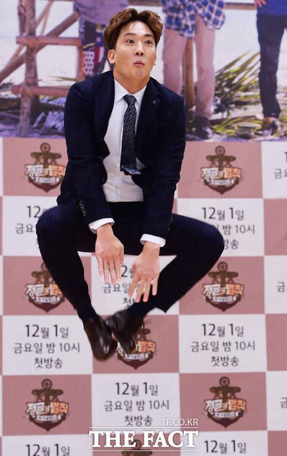 야생형 아나운서 김환