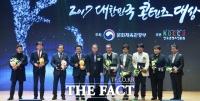 [TF포토] '2017 대한민국 콘텐츠 대상 대통령상의 주인공들'