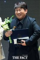 [TF포토] '방탄소년단' 프로듀서 방시혁, '해외진출 유공 대통령 표창 수상'