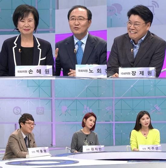 곽승준의 쿨까당 242회 스틸. 6일 방송되는 케이블 채널 tvN 곽승준의 쿨까당에는 손혜원 더불어민주당 의원, 노회찬 정의당 의원, 장제원 자유한국당 의원이 출연한다. /tvN 제공