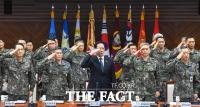 [TF포토] '대한민국을 움직이는 장군들'…2017 연말 전군 주요지휘관회의