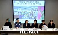[TF포토] '김기덕 사건' 공대위, '폭행 진실 끝까지 밝히겠다'