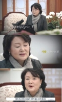 [TF비하인드] #시낭송 #얼후…'방중' 김정숙 여사의 '문화 외교'