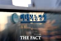 [TF포토] '신생아 동시다발적 심정지…' 적막한 이대목동병원