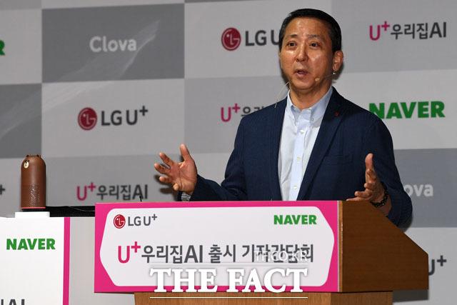 AI 스피커 뒤늦게 뛰어든 LG유플러스…권영수 부회장 선택은 '동맹'