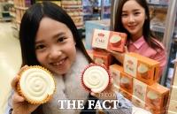 [TF포토] 이마트, '연말 파티용 컵케익 3종 20%할인'