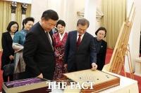 [TF포토] 시진핑, 文대통령에 옥으로 만든 바둑판·바둑알 선물