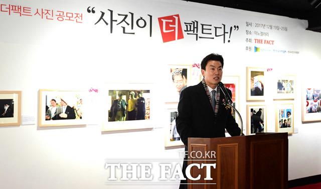 인사말 하는 김상규 더팩트 대표이사