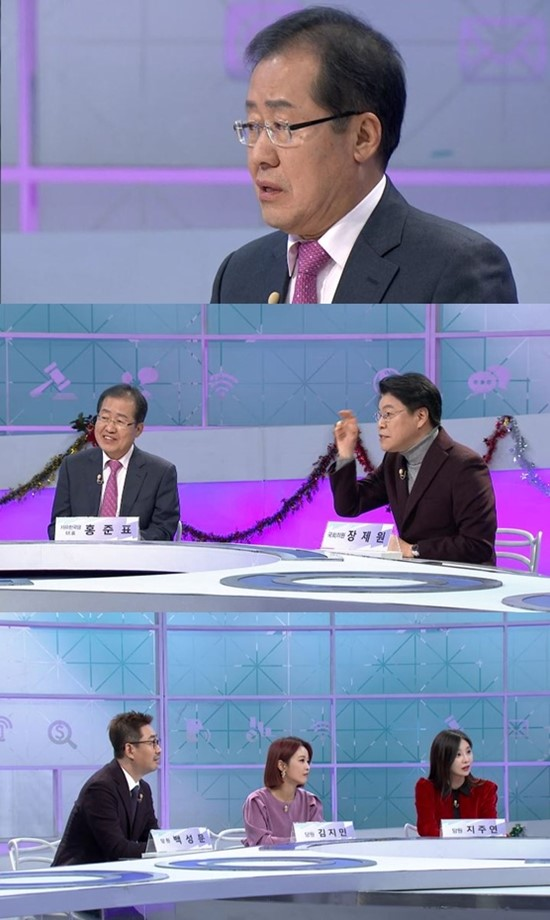 곽승준의 쿨까당 244회. 20일 방송되는 케이블 채널 tvN 곽승준의 쿨까당에는 홍준표 자유한국당 대표가 출연한다. /tvN 제공