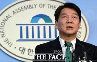 [TF포토] 안철수, '바른정당과 통합에 대표직 걸겠다'