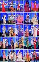 [TF포토] '전통의상으로 한껏 멋낸 세계미녀들'