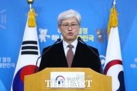 [TF포토] 한일 일본군위안부 피해자 문제 합의 검토 결과 발표