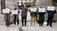 [TF포토] 54년 만에 사법시험 폐지…'시험 존치를 위한 기자회견'