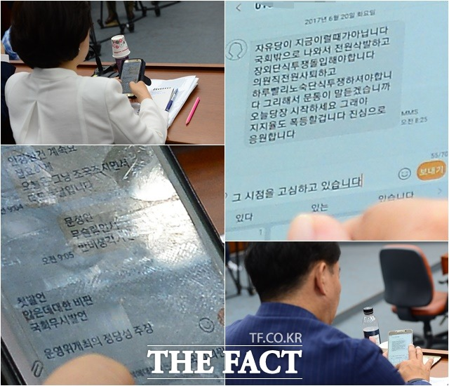 김정재 의원의 문자(왼쪽)와 민경욱 의원의 문자. 김 의원은 이날 오후 운영위원회의 전체회의 소집에 대한 정당성을 주장할 것을 예고했다.