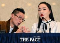 [TF포토] 낸시랭-왕진진 '의혹만 커진 기자회견'