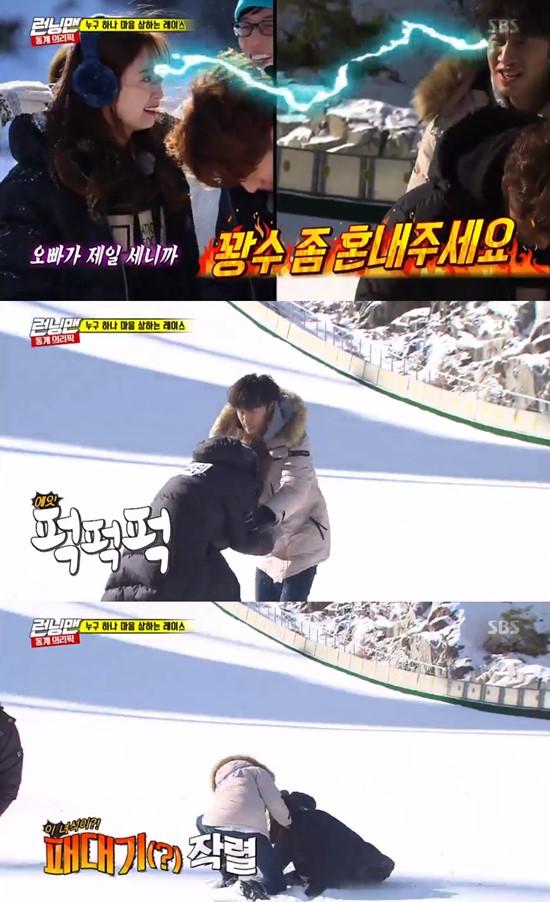 눈싸움 하는 전소민-이광수. 31일 방송된 SBS 예능 프로그램 런닝맨에서 전소민과 이광수는 눈싸움으로 좌중의 폭소를 자아냈다. /SBS 런닝맨 방송 캡처
