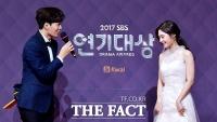 [TF포토] 정채연, '훈남 조정식이 쑥스러워~'