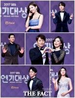 [TF포토] 역대급 대결, '2017 SBS 연기대상 후보들'