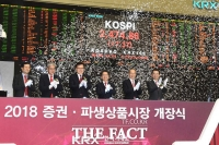 [TF포토] '상승세로 문 연 2018 한국거래소'