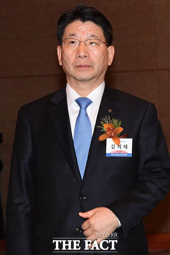 김희태 신용정보협회장