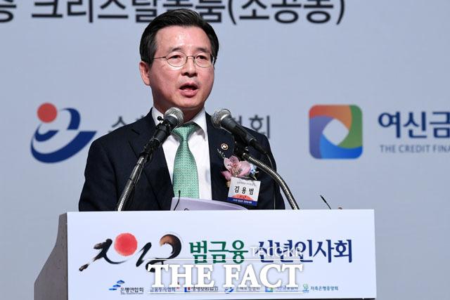 김용범 금융위원회 부위원장
