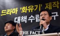 [TF포토] 언론노조, '화유기' 추락사고... 과한 업무와 안전불감증이 원인
