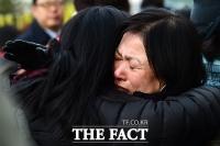 [TF포토] 용산 화상경마도박장 폐쇄, 주민들의 승리...'눈물의 해단식'