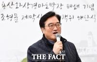 [TF포토] 용산화상경마 농성장 철거식 참석한 우원식