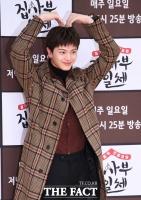 [TF포토] '허리 부상' 육성재, '예능은 문제 없어요!'