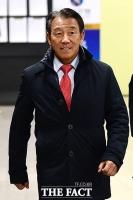 [TF포토] 박근혜 재판 증인 출석한 김창근 SK이노베이션 회장