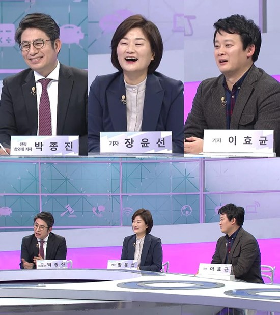 '곽승준의 쿨까당' 245회 스틸. 10일 방송되는 케이블 채널 tvN '곽승준의 쿨까당'은 '신년특집! 미리 보는 2018 비하인드 뉴스' 편으로 꾸며진다. /tvN 제공