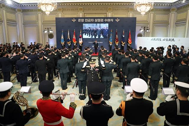 11일 청와대 영빈관에서 열린 삼정검 수여식 전경./청와대 제공