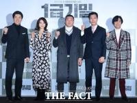 [TF포토] 진실은 언제나 강하다…영화 '1급기밀' 언론시사회
