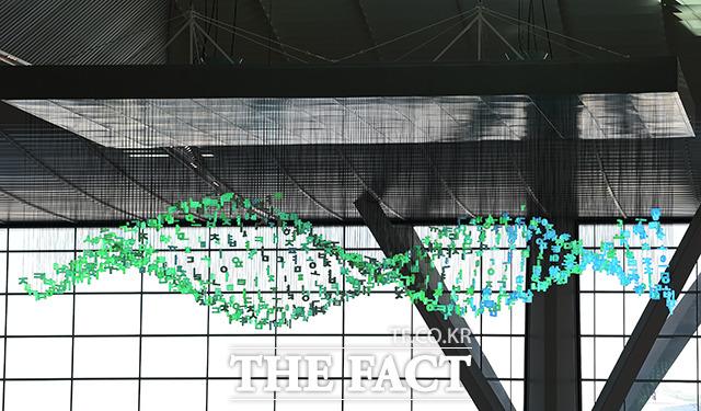 인천국제공항 제2터미널이 일반에 공개된 12일 오후 인천 중구 인천국제공항 제2터미널이 보이고 있다. /인천국제공항=남용희 기자