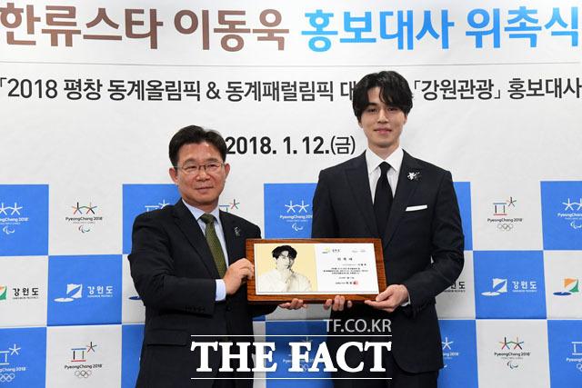 윤성보 강원도 문화관광체육국장과 기념촬영하는 이동욱