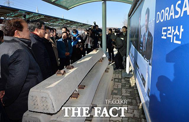 김대중 전 대통령의 서명이 있는 침목