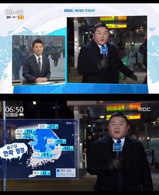 기상캐스터로 변신한 개그맨 조세호. 조세호는 12일 오전 MBC 뉴스투데이에서 일일 기상캐스터로 활약했다. /MBC 뉴스투데이 방송 캡처
