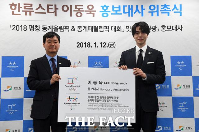 김주호 평창동계올림픽대회 조직위원회 기획홍보부위원장과 기념촬영