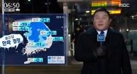[TF영상] 조세호 '기상캐스터' 도전…'강동원'부터 걸그룹 '티아라'까지