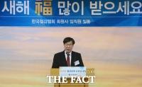 [TF포토] 신년 인사하는 권오준 한국철강협회장