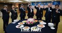 [TF포토] 신년 인사 나누는 한국철강협회