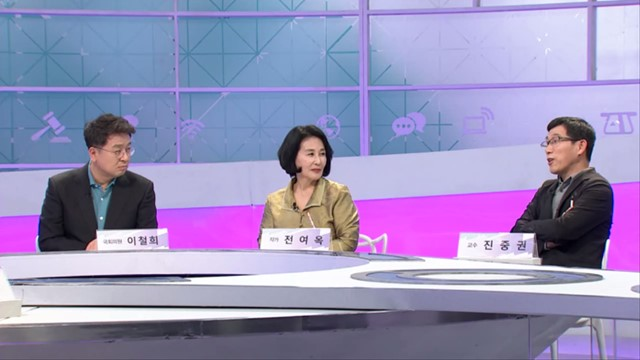 곽승준의 쿨까당 246회 스틸. 17일 방송되는 케이블 채널 tvN 곽승준의 쿨까당에는 더불어민주당 이철희 의원, 전여옥 작가, 진중권 교수(왼쪽부터)가 출연한다. /tvN 제공