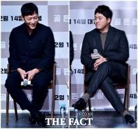 [TF사진관] 강동원-김대명, '표정으로 말하는 다리 길이(?)'