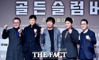 [TF포토] 강동원-김성균-김대명, '동갑배우가 뭉친 골든슬럼버'