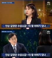 [TF프리즘] JTBC '뉴스룸'  출연 아이유, 故 종현을 기억하다