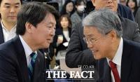 [TF포토] 눈길 피하는 국민의당 '안철수·김동철'