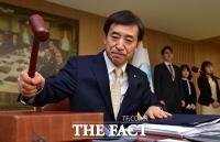 [TF포토] 2018년 처음 열린 금융통화위원회